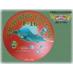 【鐵鳥迷飛機系列】空軍第4聯隊F-16A 6622國旗圖裝機陶瓷吸水杯墊